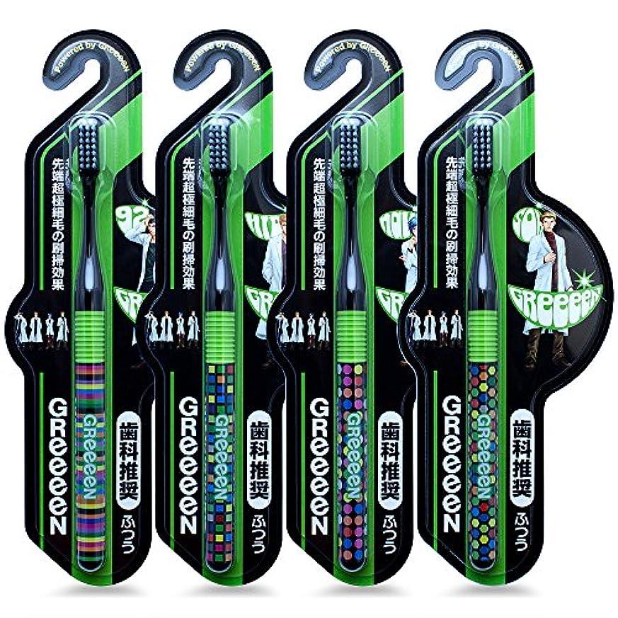 GReeeeN 3列ヘッドラバーグリップ超極細毛歯ブラシ KURO アソート4本セット