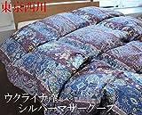 東京西川 羽毛布団シングル マザーグース 羽毛掛け布団