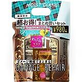 モイスト・ダイアン Moist Diane シャンプー&トリートメント 詰替えセット エクストラダメージリペア 400ml×2・10g×2