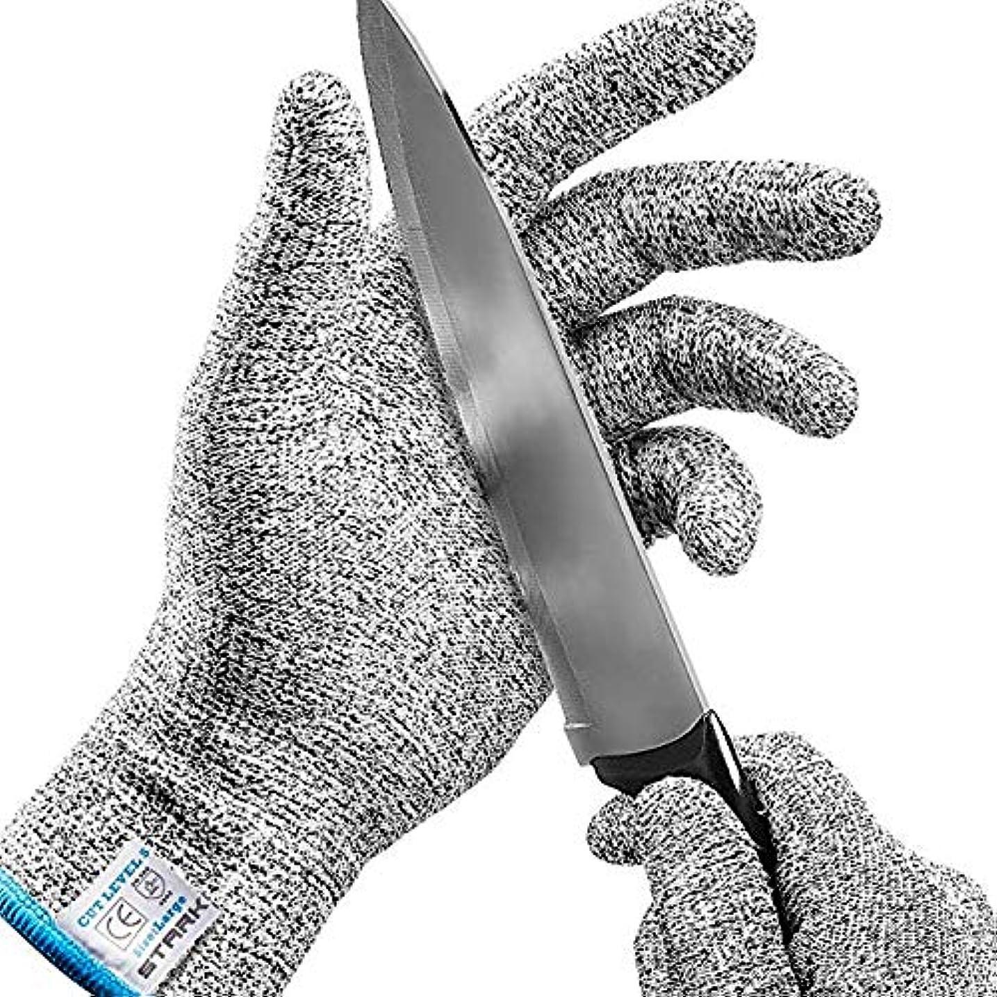 ミンチワードローブワードローブキッチンマンドリンスライス、グレーティング、フィッシュフィレ、オイスターShuckingと木彫りのために手袋、切断性手袋(1ペア)レベル5カット手袋をカット,L
