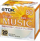 TDK 音楽用CD-R 80分 インクジェットプリンタ対応(パールカラー・ワイド印刷仕様) 20枚パック 5mmスリムケース CD-RDE80PPX20N