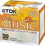 TDK 音楽用CD-R 80分 インクジェットプリンタ対...