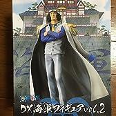 ONE PIECE ワンピース DX海軍フィギュア vol.2 青キジ 単品