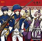 『 千銃士 』 絶対高貴ソングシリーズ Noble Bullet 02 ナポレオングループ 画像