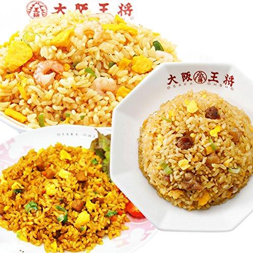 ≪大阪王将≫ チャーハン3種12袋セット(エビ塩・炒め・カレー各4袋)送料無料