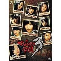 AKB48 マジすか学園3 DVD BOX