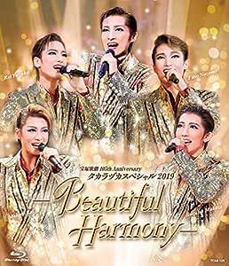 タカラヅカスペシャル2019 ーBeautiful Harmonyー [Blu-ray]