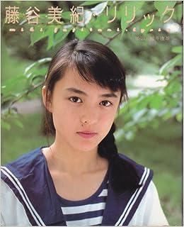 Nozomi in a schoolgirl uniform filled with hard cock 3