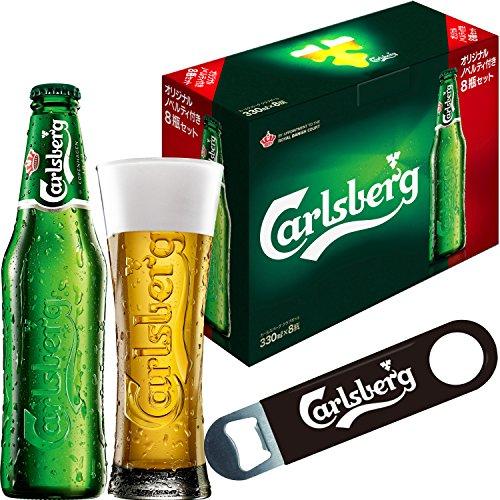 サントリー カールスバーグ 330ml8瓶+非売品グラス付セット