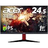 Acer ゲーミングディスプレイ KG252Qbmiix 24.5型ワイド IPS 非光沢 1920×1080 フルHD…