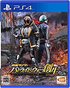 仮面ライダー バトライド・ウォー 創生 - PS4