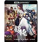 銀魂 (2枚組) [Blu-ray]