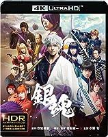 銀魂 <4K ULTRA HD&ブルーレイセット>(2枚組) [Blu-ray]