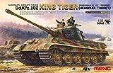 モンモデル 1/35 ドイツ重戦車 キングタイガー ヘンシェル砲塔 プラモデル MENTS-031