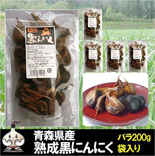 青森県産 ニンニク 熟成 黒にんにく バラ200g袋入り×4袋セット(計800g)