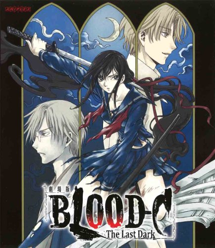 劇場版 BLOOD-C The Last Dark(通常版) [Blu-ray]