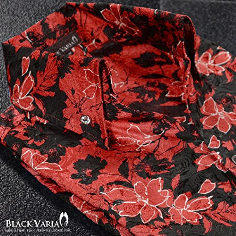 ジョージハンブリー小学生スカウト(ブラックバリア) BLACK VARIA シャツ スキッパー 花柄 薔薇 バラ柄 ドレスシャツ サテンシャツ ボタンダウン 日本製 結婚式 レッド赤ブラック黒 935132