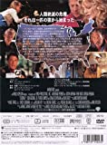 アウトブレイク [DVD] 画像
