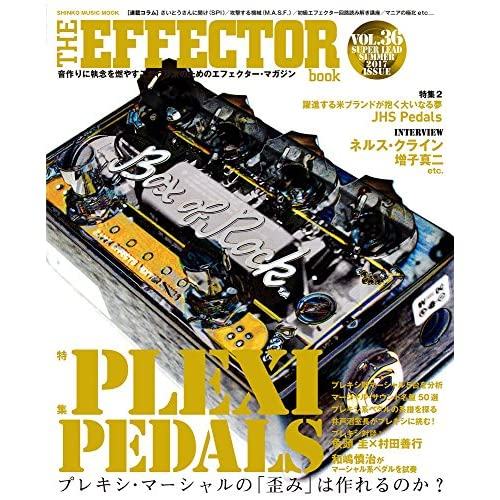 The EFFECTOR BOOK  Vol.36 (シンコー・ミュージックMOOK)