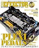The EFFECTOR BOOK  Vol.36 (シンコー・ミュージックMOOK) ¥ 1,620