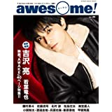 awesome!(オーサム) Vol.39 (シンコー・ミュージックMOOK)