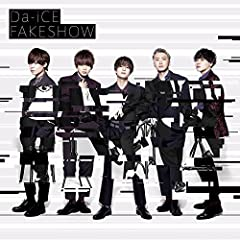 Da-iCE「FAKESHOW」のジャケット画像