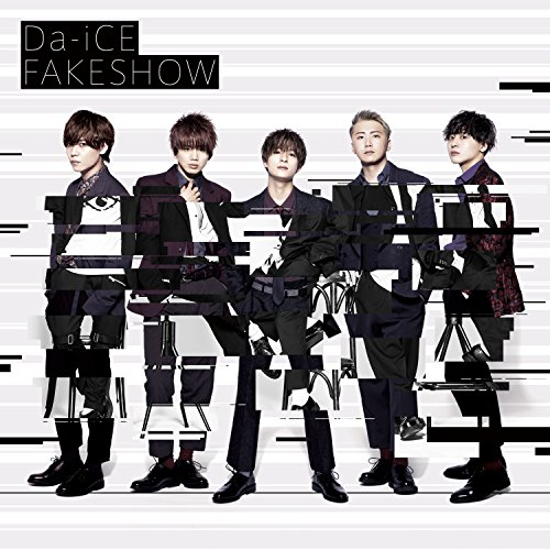 Da-iCE – FAKESHOW [FLAC + MP3 320 / CD] [2018.05.30]
