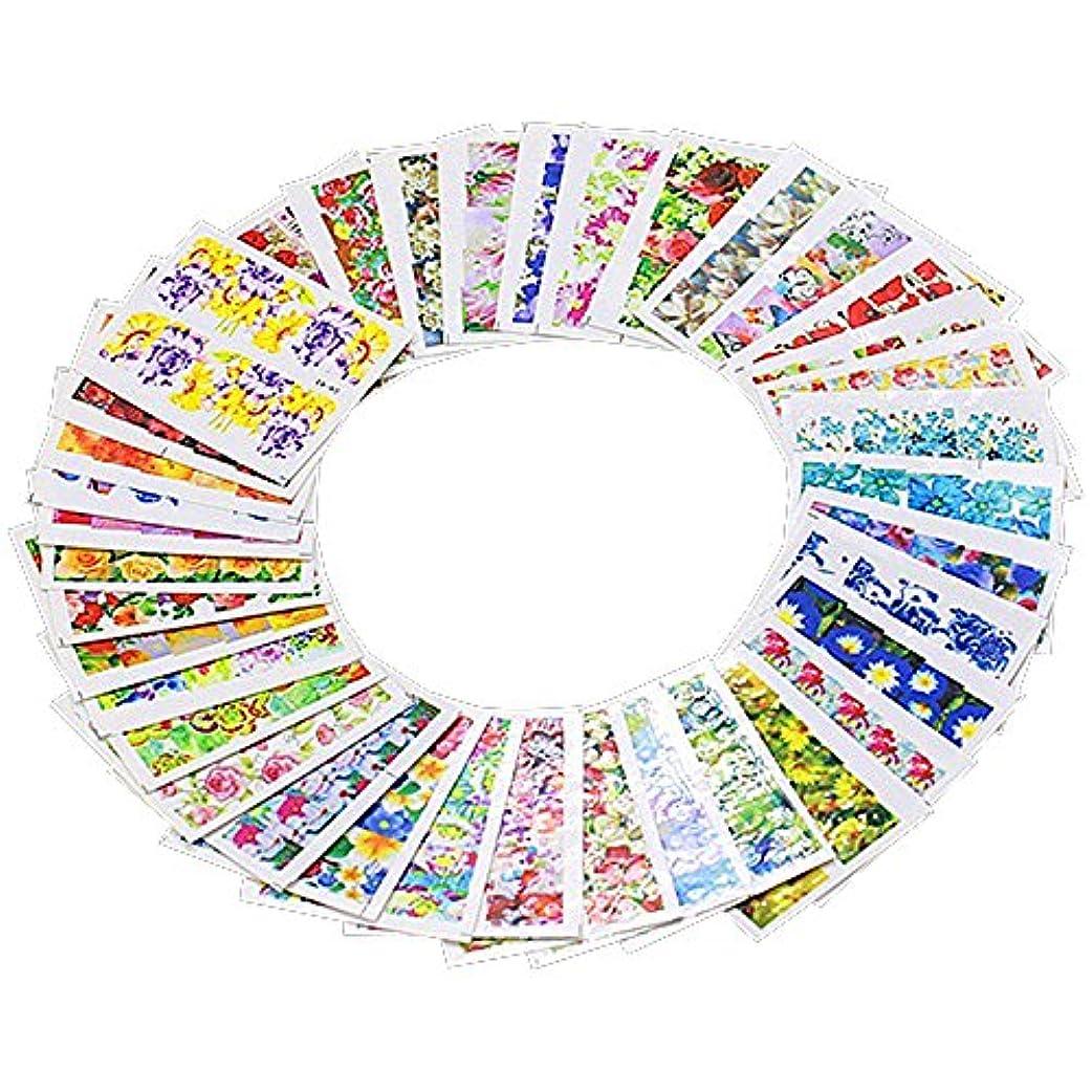 ブラインド父方の宣伝TOOGOO 50枚 ウォーターマークステッカー DIYネイルアートチップ マニキュアデカール ミックスカラー