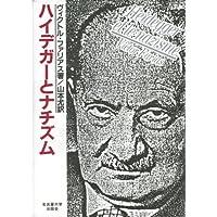 Amazon.co.jp: ヴィクトル ファ...