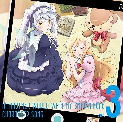 [画像:異世界はスマートフォンとともに。キャラクターソング vol.3(スゥシィ&リーン)]