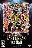 BBM X B.LEAGUE トレーディングカード 2016-17 FAST BREAK 1ST HALF 【BOX】