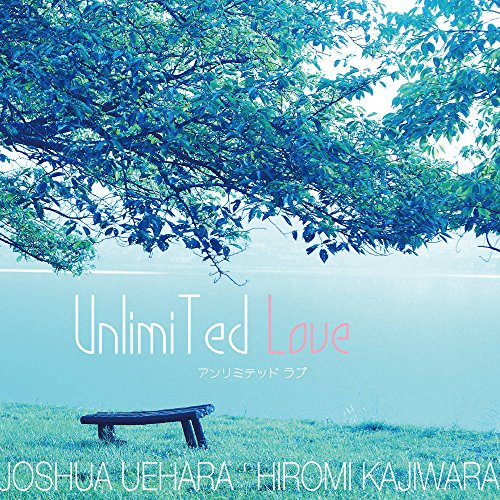 [画像:Unlimited Love]