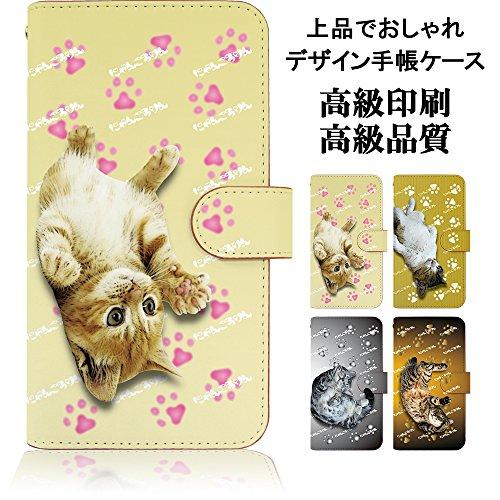 KEIO ケイオー Tommy カバー 手帳型 ネコ 猫 キャット 猫柄 tomy 手帳 動物 どうぶつ アニマル Tommy ケース かりな トミー 手帳型ケース ウイコウ 手帳型ケース ittnかりなt0575