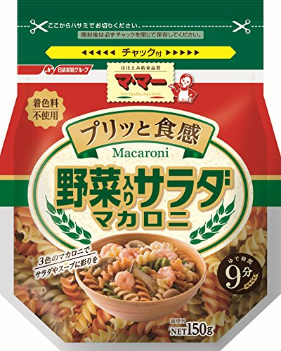 マ・マー 野菜りサラダマカロニ