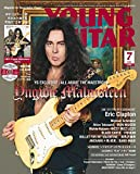 YOUNG GUITAR (ヤング・ギター) 2016年 07月号【付録:CD-ROM】