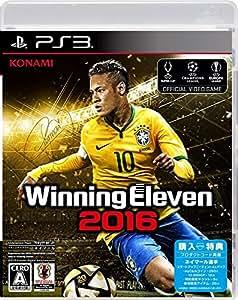 ウイニングイレブン 2016 - PS3
