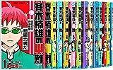 斉木楠雄のΨ難 コミック 1-19巻セット (ジャンプコミックス)