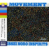 MOVEMENT(Blu-spec CD2)
