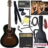 S.Yairi ヤイリ アコースティックギター エレアコ YE-4M/BKB サクラ楽器オリジナル 初心者入門セット