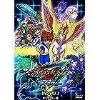 イナズマイレブンGO DVD-BOX3 ギャラクシー編 (期間限定生産)