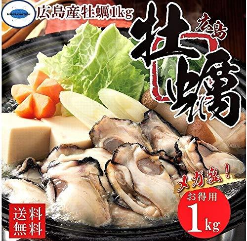 かき 広島産牡蠣1kg 加熱用 天然素材 丁寧仕上げ?