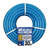 タカギ(takagi) ホース クリア耐圧ホース15×20 030M 30m 耐圧 透明 PH08015CB030TM 【安心の2年間保証】