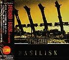 BASILISK(在庫あり。)