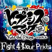 Fight 4 Your Pride -Rule the Stage track.4-