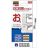 【New 3DS専用】空気ゼロピタ貼り for NEW ニンテンドー3DS