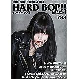 HARD BOP!!(ハードバップ)vol.4「愛に何ができるか見せてやるぜ、コノヤロー!!号」 (VIBES6月号増刊)