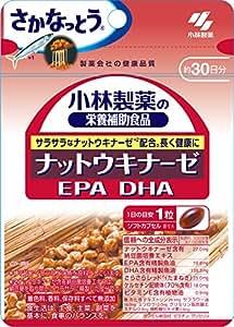 小林製薬の栄養補助食品 ナットウキナーゼ EPA DHA 約30日分 30粒