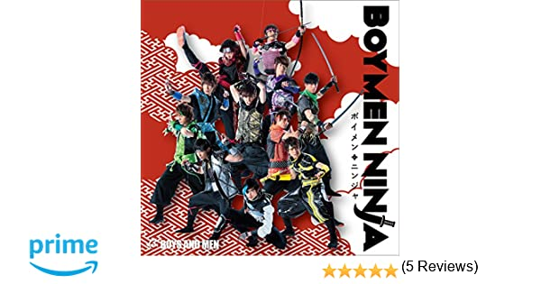 Amazon | BOYMEN NINJA(Type A)(...
