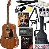 HONEY BEE ハニービー アコースティックギター ウエスタンギタータイプ W-15/MH 初心者入門16点セット