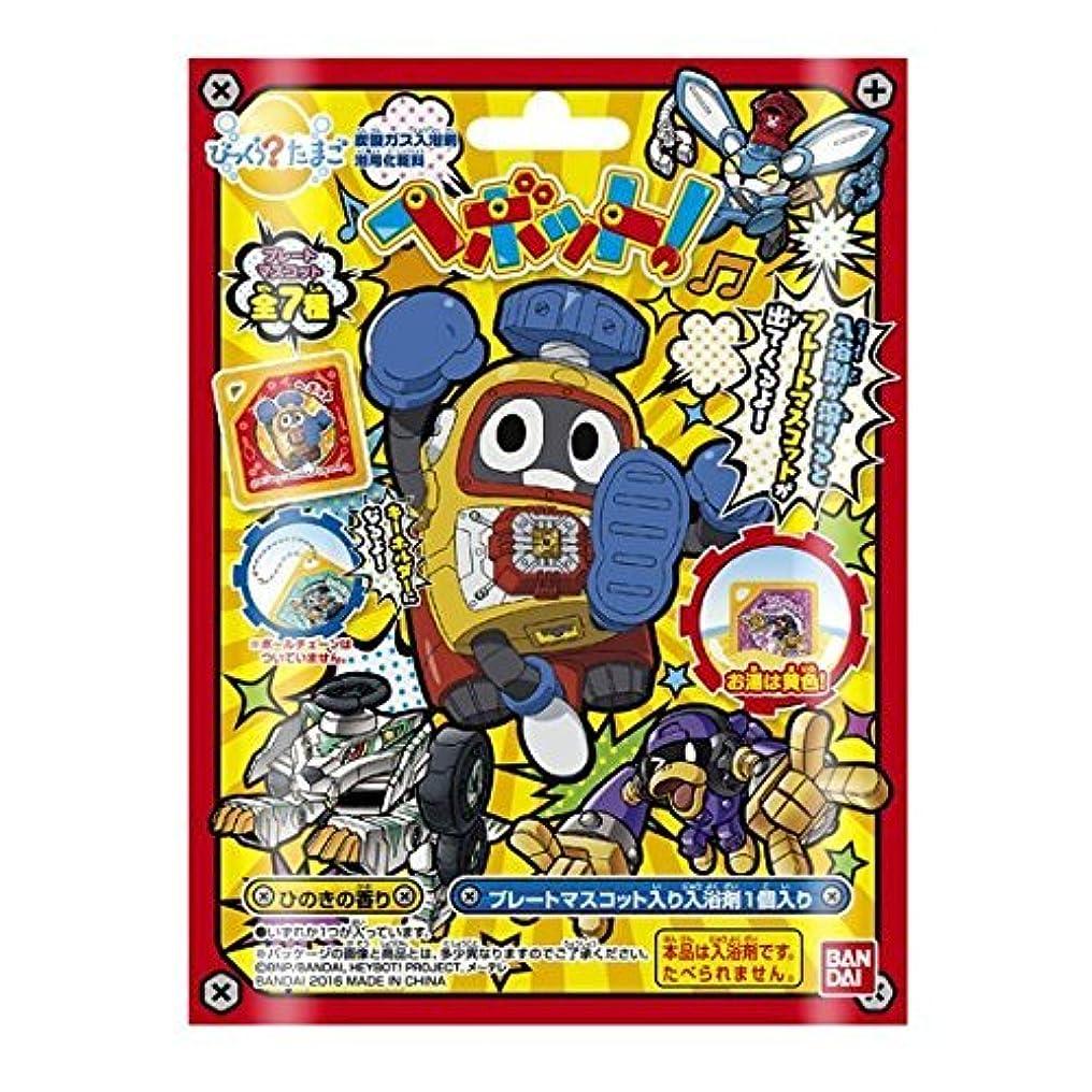 フレア販売員アニメーション【炭酸ガスの入浴剤】バンダイ びっくらたまご ヘボット!(3個入りBOX)